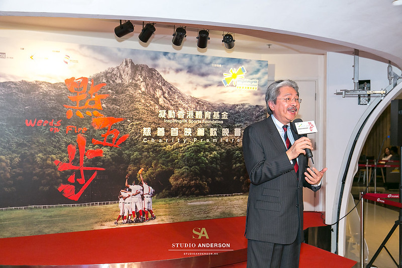 Charity Premiere - Weeds on Fire (點五步)?__SQUARESPACE_CACHEVERSION=1506327205394