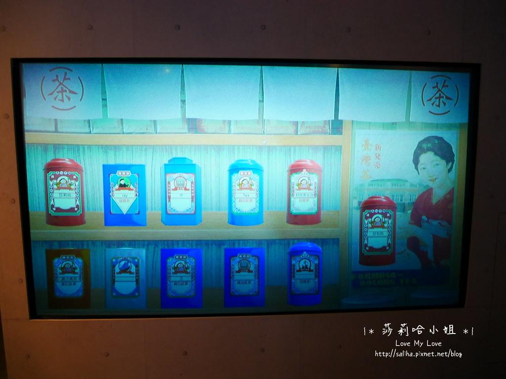 坪林茶業博物館 (33)
