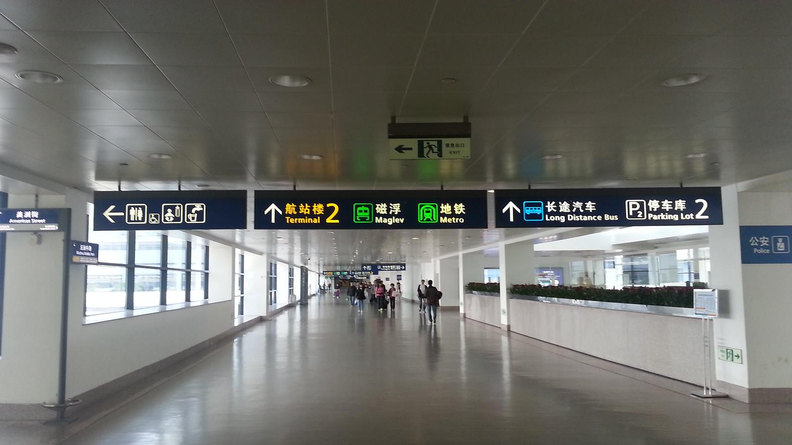 Aeroporto Xangai : Xangai china skyscrapercity