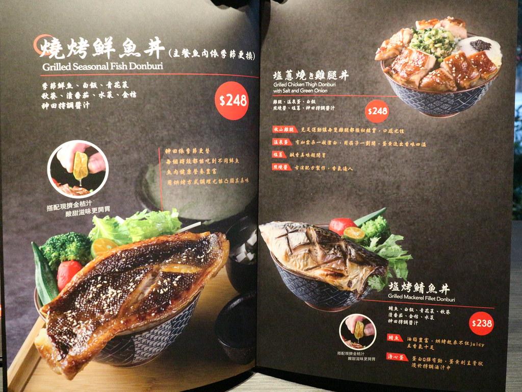 神田燒肉丼 (7)
