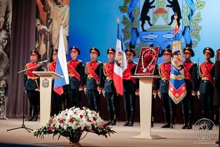 Инаугурация губернатора 130