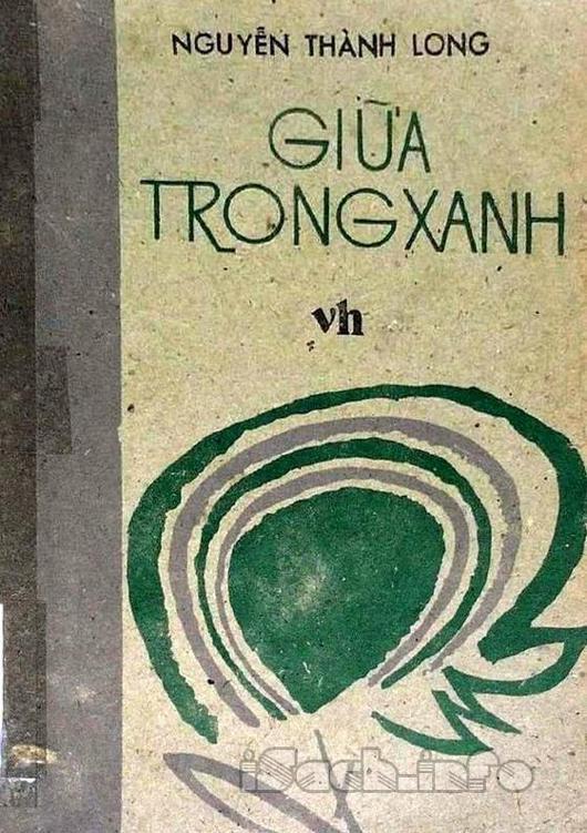 Giữa Trong Xanh - Nguyễn Thành Long