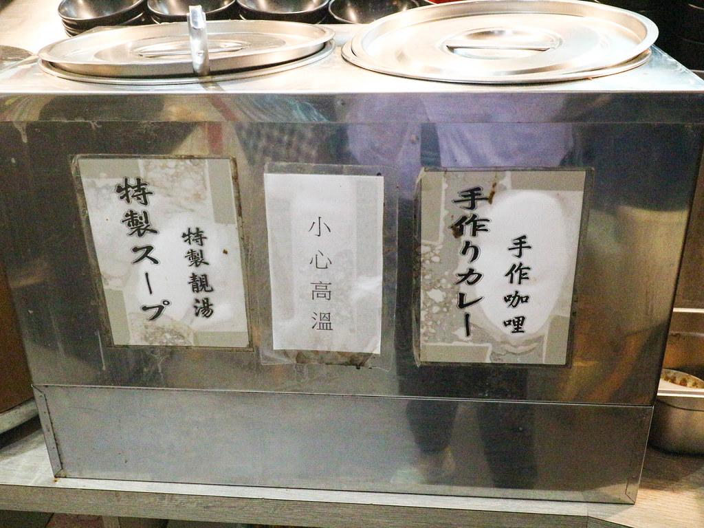びっくりステーキsurprisesteak (8)