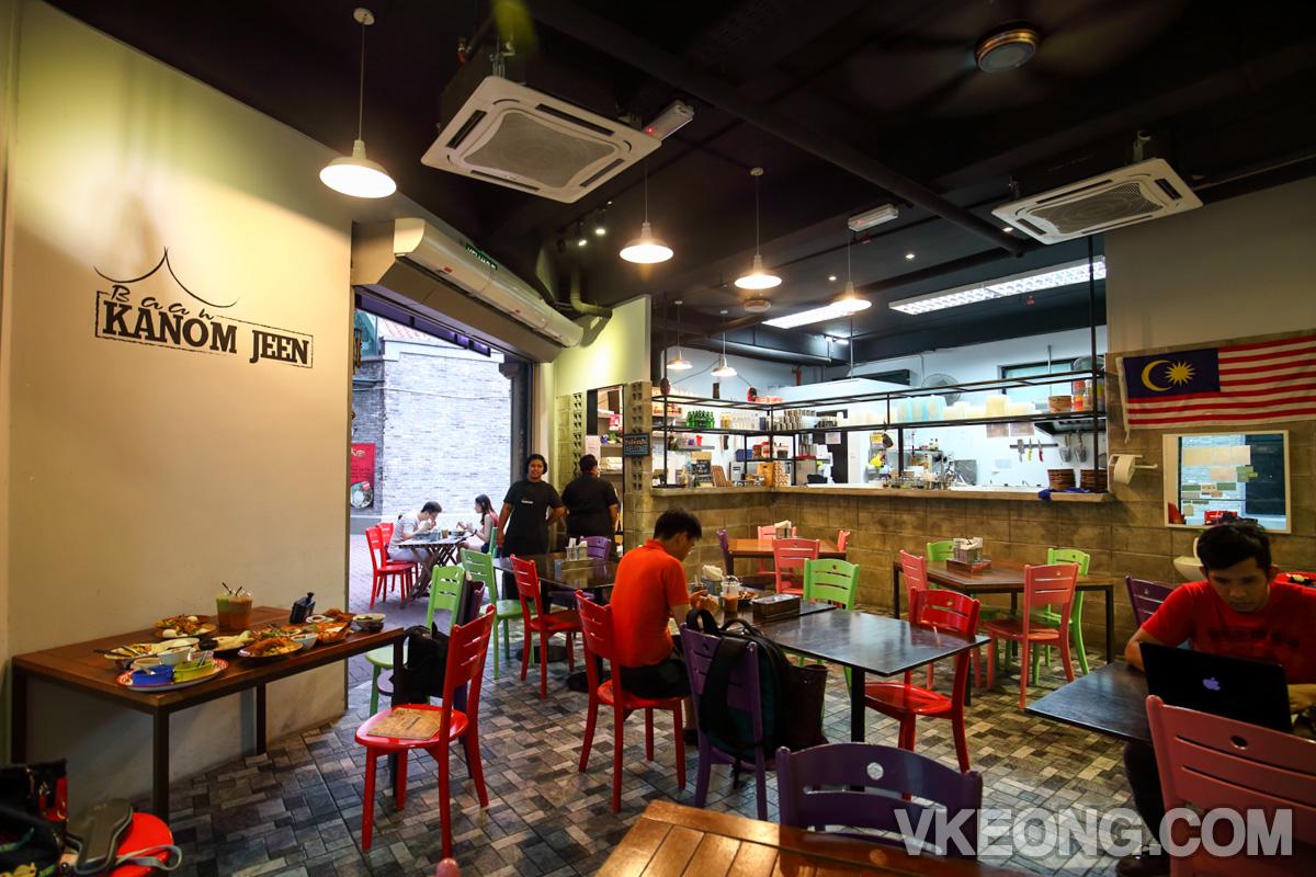Baan-Kanom-Jeen-Empire-Damansara