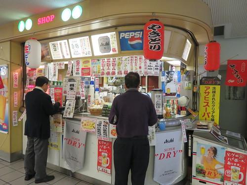 京都競馬場の益城