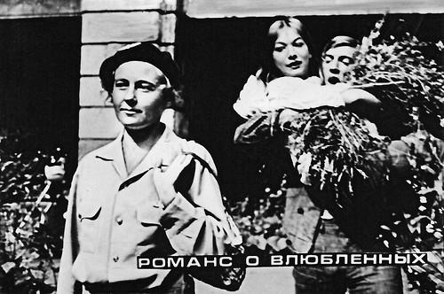 Iya Savvina, Elena Koreneva and Evgeniy Kindinov in Romans o vlyublyonnykh (1974)