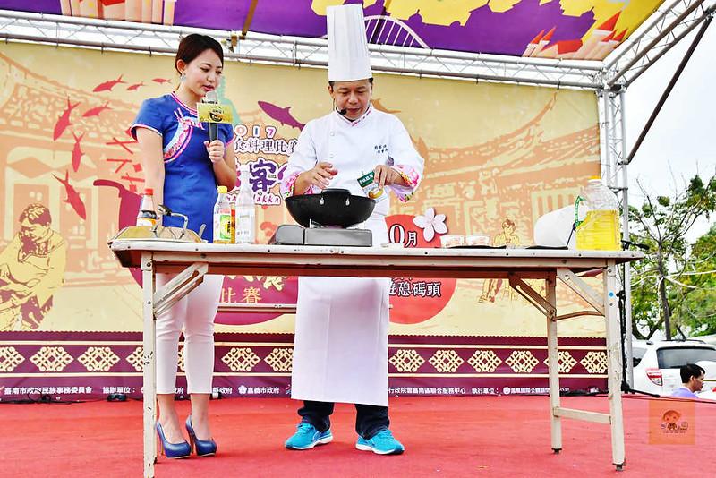 台南府味客家料理比賽39