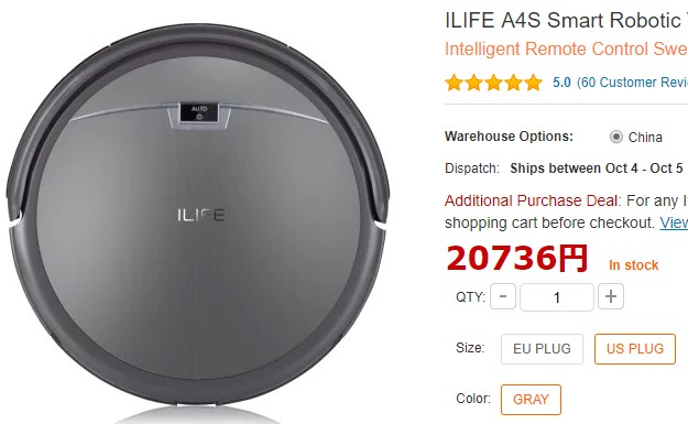 ILIFE A4S US 価格