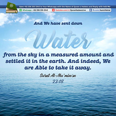 And-We-have-Sent-down-water