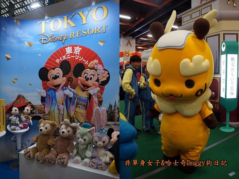 2017台北國際旅展17