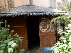 Tribal Cultural Museum