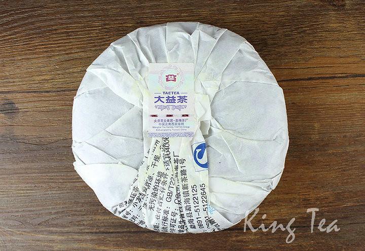 Free Shipping 2013 TAE DaYi Xiao LongZhu Dragon Pillar Cake 357g China YunNan MengHai Chinese Puer Puerh Ripe Tea Cooked Shou Shu Cha
