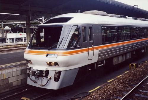 Nagoya Railway Station 1993