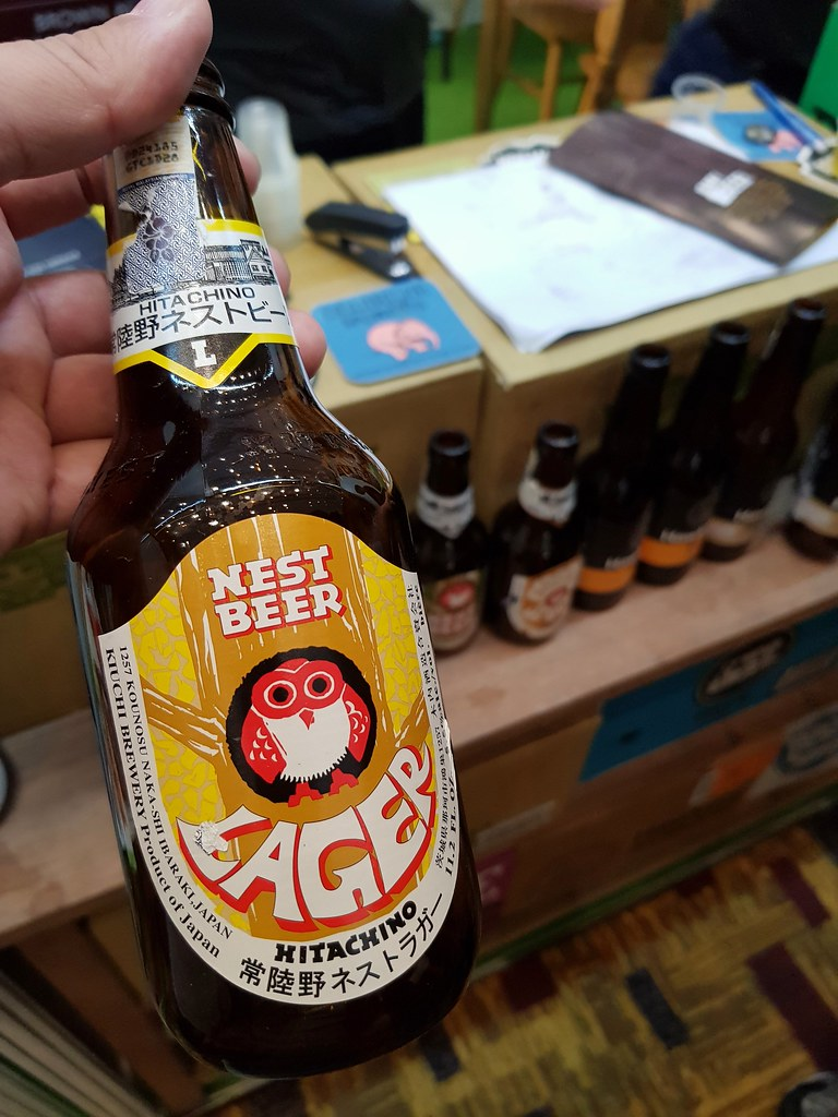 Craft Beer from Japan @ FHM2017 KLCC