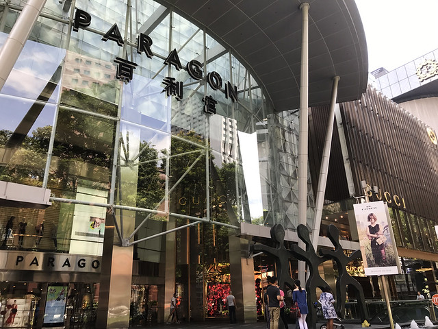 Paragon, Orchard Road