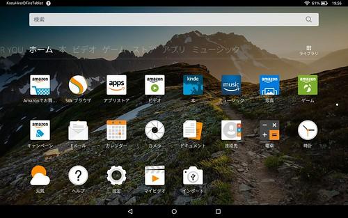 Amazon Fire HD 10 初期アプリ