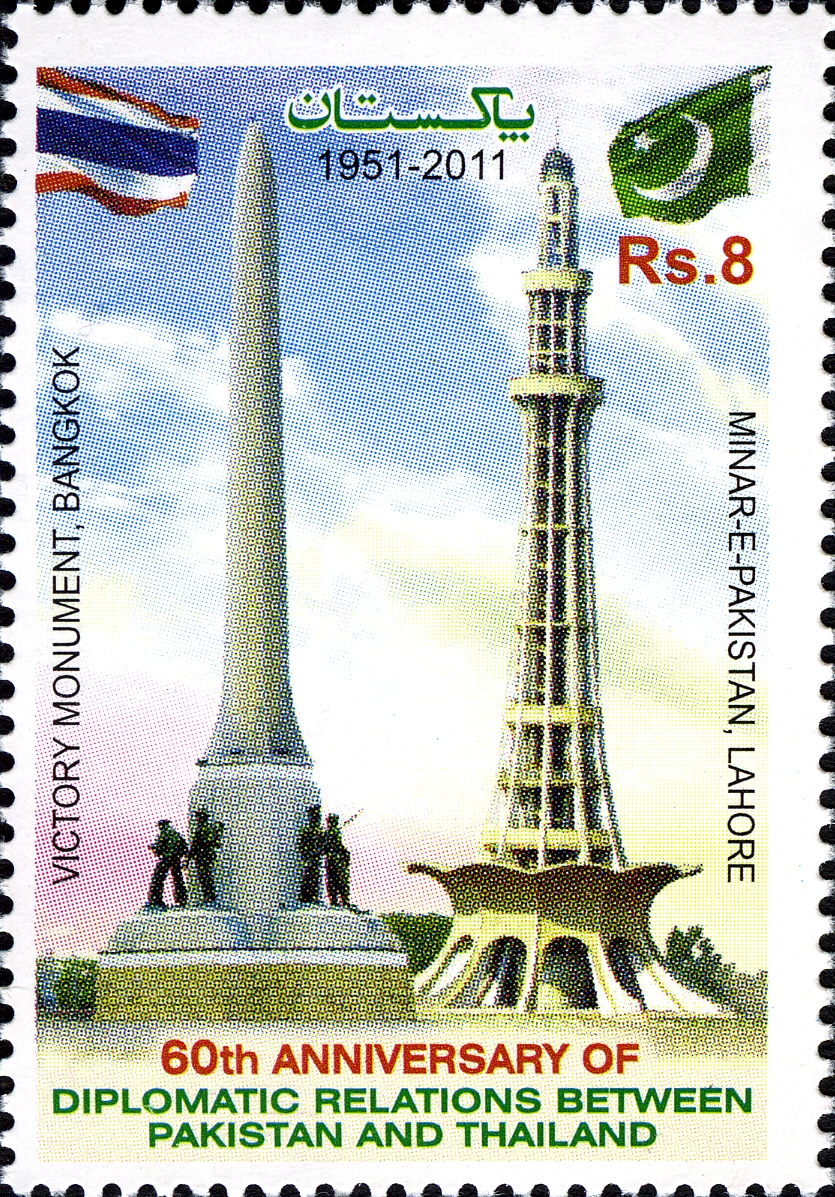 Pakistan - Scott #1153 (2011)