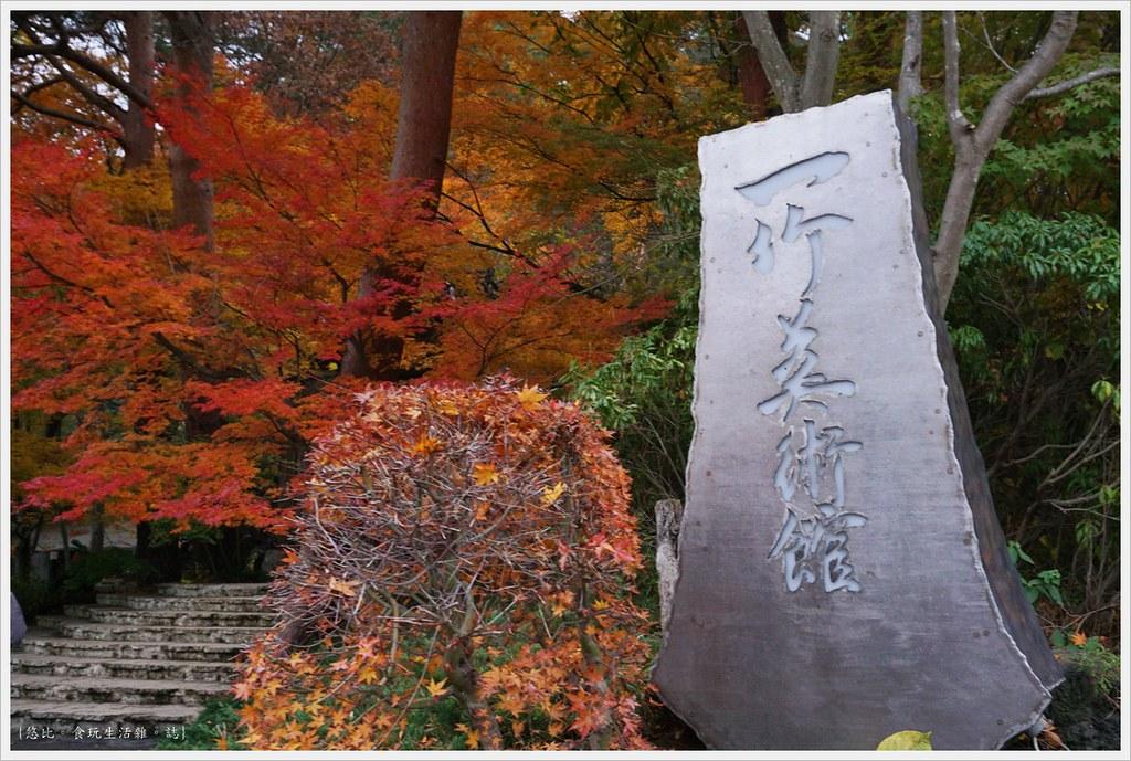 紅葉迴廊-久保田一竹美術館-6