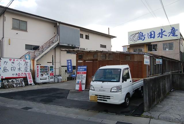hiroshima-hatsukaichi-shimada-suisan-oyster-hut-appearance-01