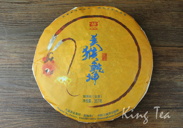 Free Shipping 2016 TAE TEA DaYi MeiHouQianKun Memorial Cake 357g China YunNan MengHai Chinese Puer Puerh Raw Tea Sheng Cha Premium