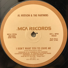 AL HUDSON & THE PARTNERS:YOU CAN DO IT(LABEL SIDE-B)