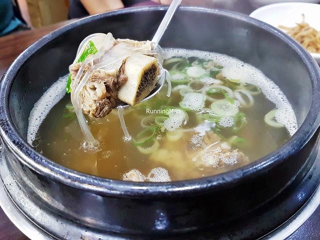 Galbitang / Beef Short Ribs Soup