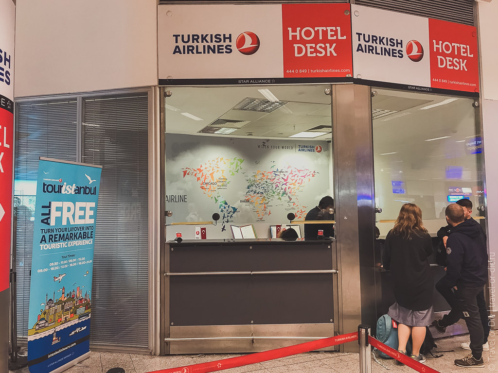 27.10-Turkish-Airlines-City-Tour-Istanbul-iphone-2249