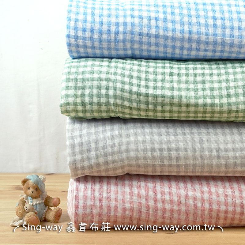 方格雙層紗 雙重紗 雙層紗 嬰兒紗布衣  手帕 口水巾 睡衣 布料 二重紗 CA990028