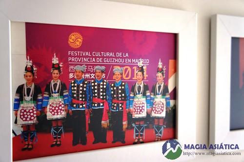 Centro Cultural Chino Madrid 14 Magiasiatica