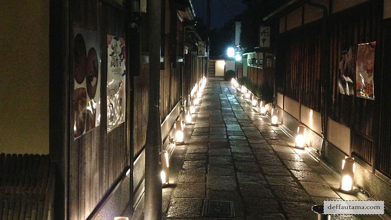 3 Hari Keliling Kyoto - Kiyomizu Zaka Street 2