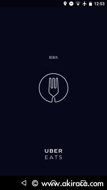 uber-eats-1