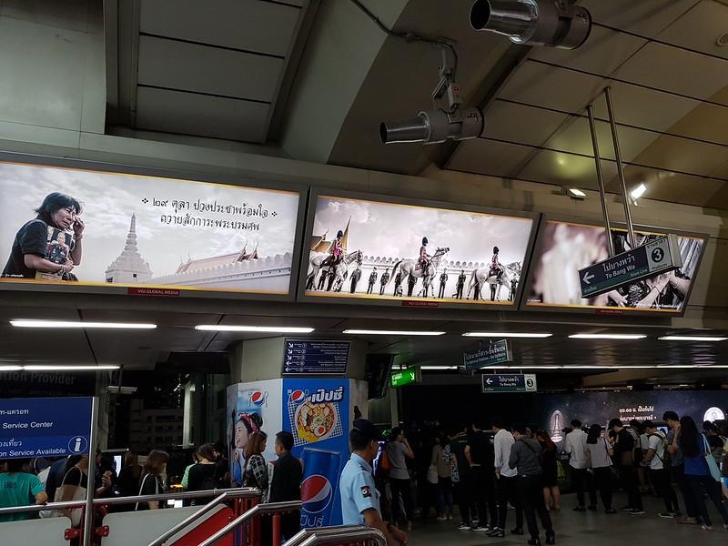 King Rama IX - ในหลวงของเรา - สถานีสยาม1