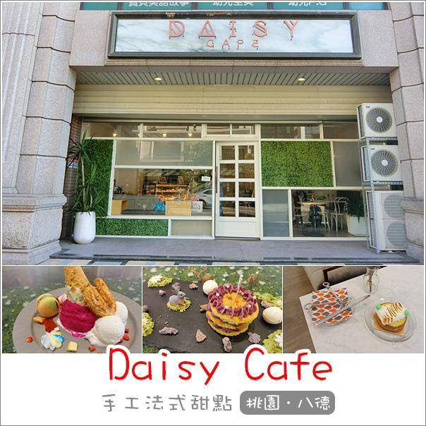 Daisy Cafe (1)