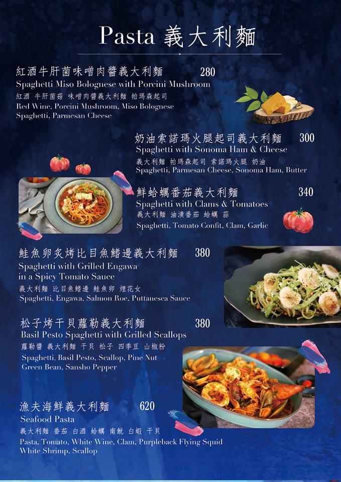 vavavom誠品信義店價位菜單menu (1)