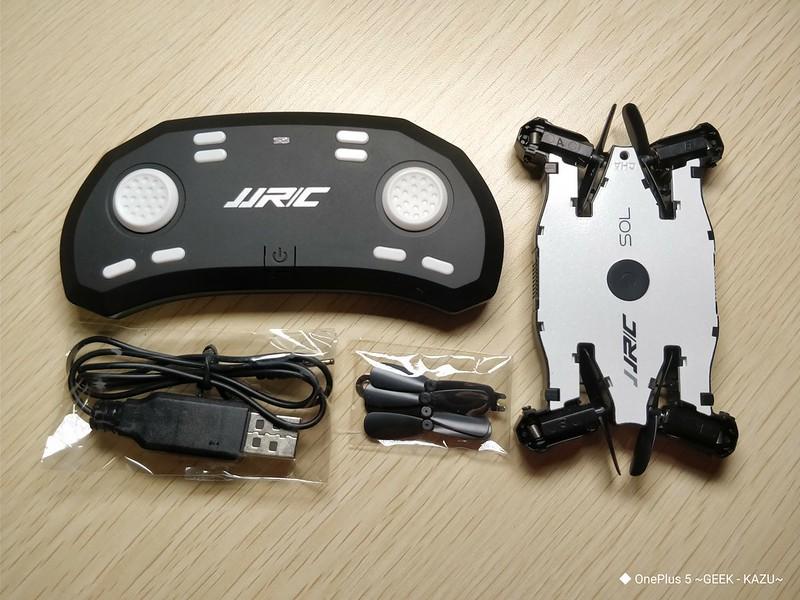 JJRC H49 SOL 激安ドローンレビュー (23)