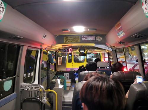 New_Toyota_Coaster_minibus_interior_2016