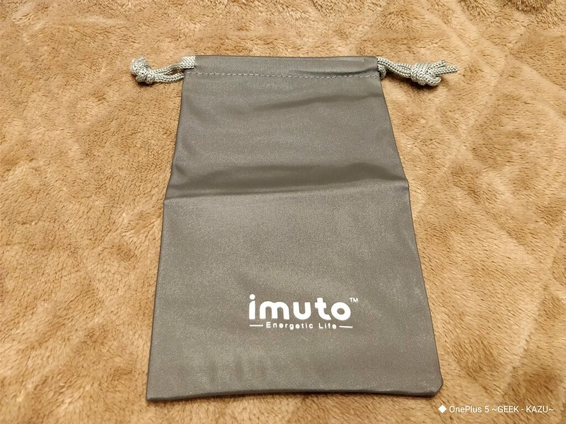 iMuto ACアダプター レビュー (11)