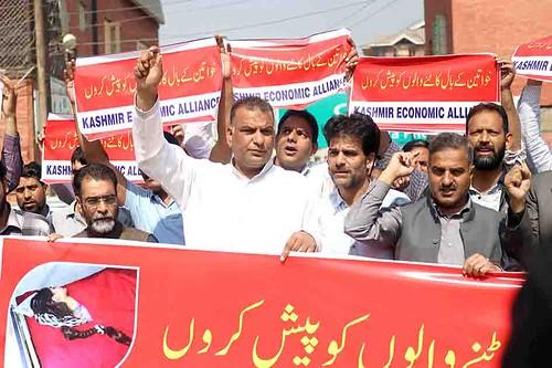 KEA protest