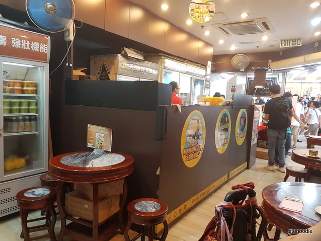 Hoi Tin Tong Shatin branch interior