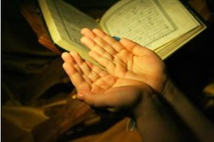 Powerful Wazifa and Strong Dua for Killing, Facing or Cursing Enemy