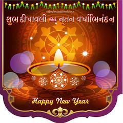 1-Diwali-Greeting-Cards-201