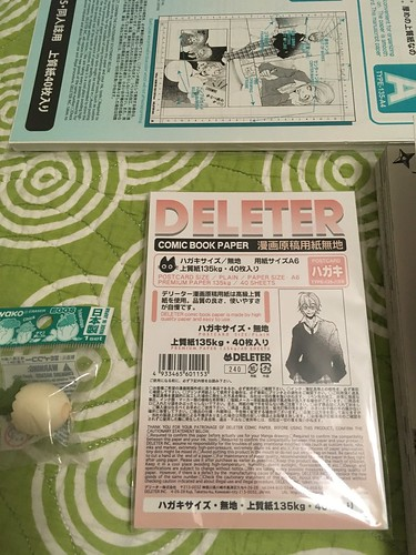 Deleter Comic book paper from #JetPens