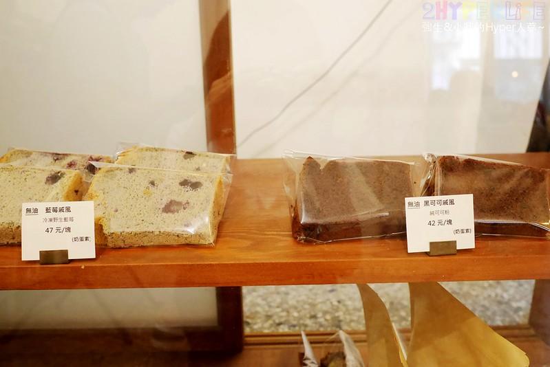 小麥菓子 Komugi (7)