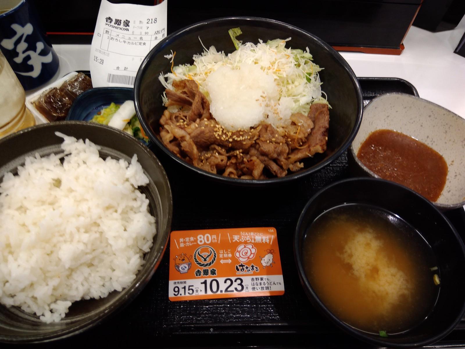 20171021 昼食