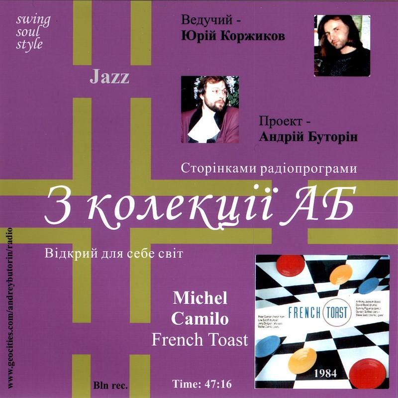 FM CD