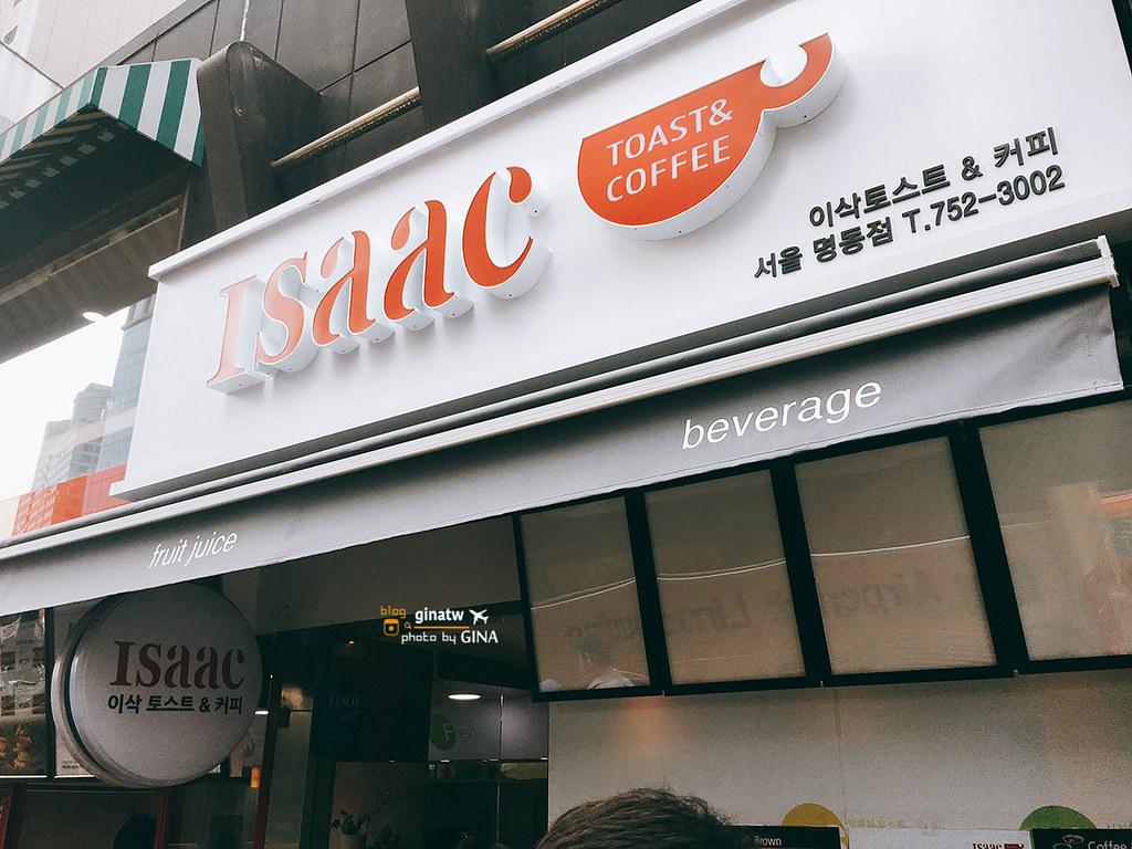 【首爾明洞汗蒸幕】明洞黃金湯桑拿|24小時汗蒸幕|ISAAC明洞店(Isaac Toast)附中文地圖 @GINA環球旅行生活|不會韓文也可以去韓國 🇹🇼