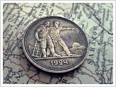 Geld und Münzen (money & coins)