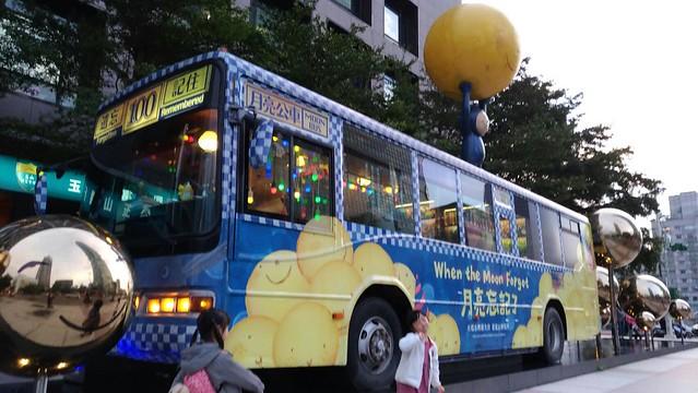 幾米公車 <3