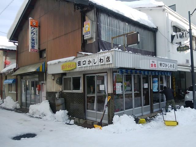 gifu-takayama-taguchi-kashiwa-ten-appearance-01