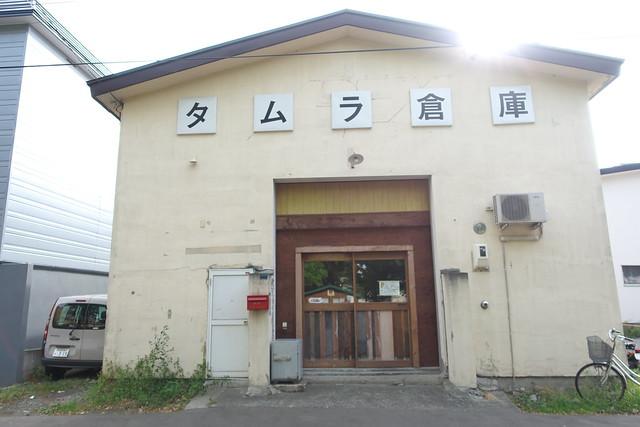 タムラ倉庫 2回目_01